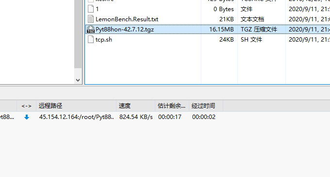 Aoyohost遨游主机韩国CN2 VPS下载速度