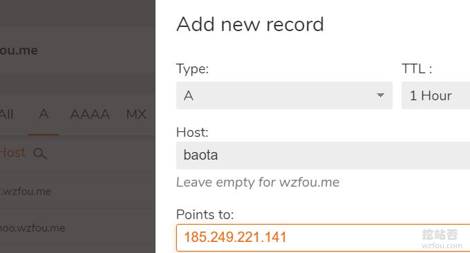 宝塔面板添加解析DNS