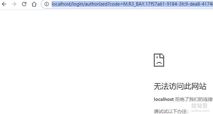 宝塔面板OneDrive得到地址
