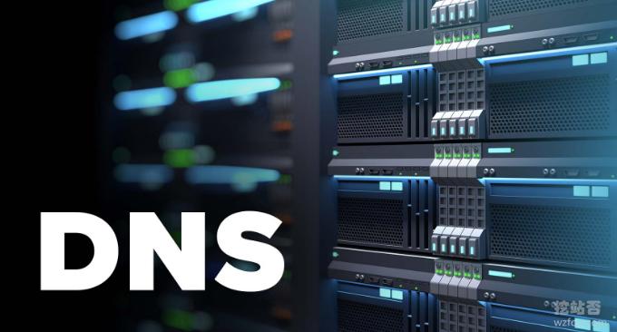 Bitwarden做好域名DNS解析