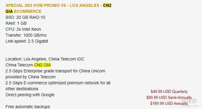 上新-经典CN2 GIA VPS E主机终身6.58%折扣-1G内存年付$160美元