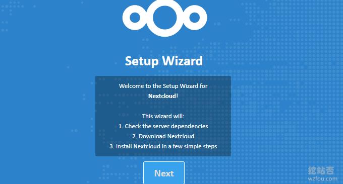 NextCloud上传安装