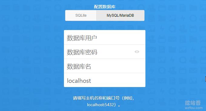 NextCloud数据库