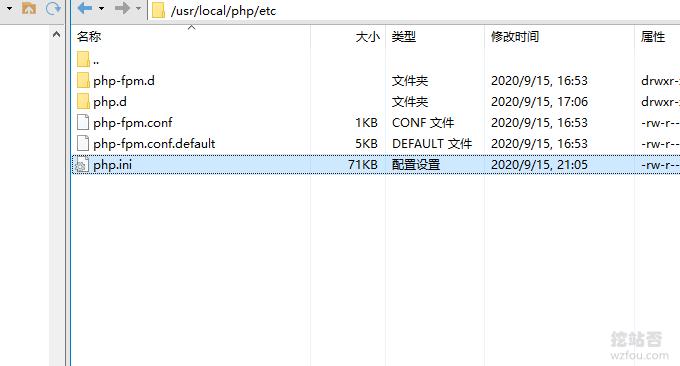 NextCloud打开配置文件