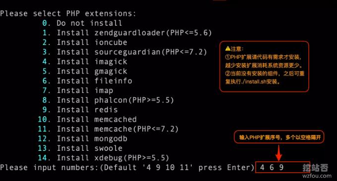 NextCloud手动安装