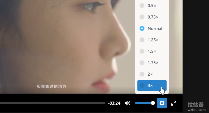 NextCloud观看视频
