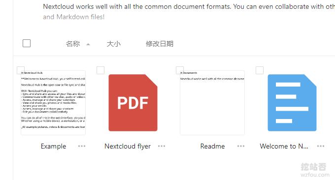 NextCloud文档浏览