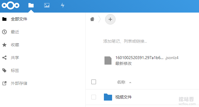 NextCloud与Seafile对比使用全平台支持