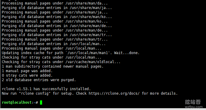 VPS主机一键备份脚本backup.sh开始配置