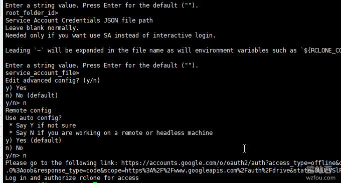 VPS主机一键备份脚本backup.sh完成设置