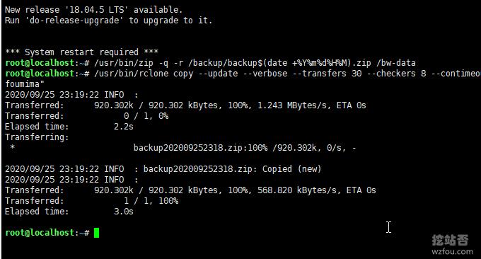 Linux定时打包备份执行命令