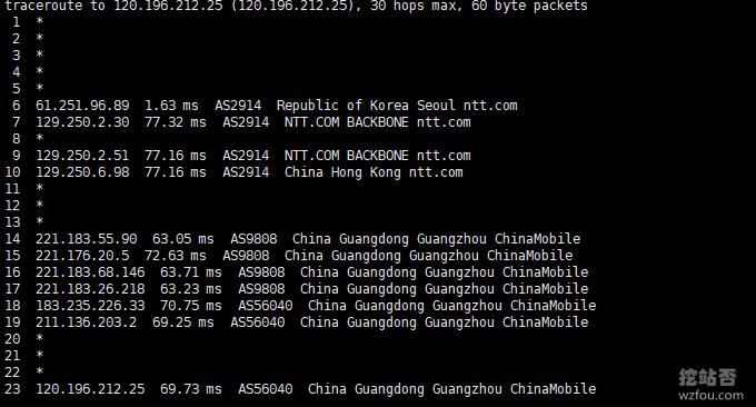 Vultr韩国VPS主机移动回程线路