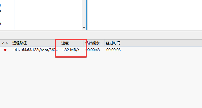 Vultr韩国VPS主机上传速度