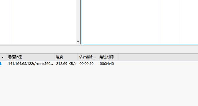 Vultr韩国VPS主机下载速度
