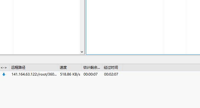 Vultr韩国VPS主机快的下载速度