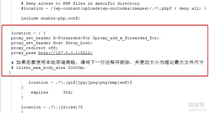 ZPan自建网盘修改配置文件