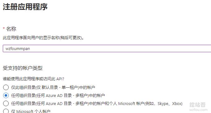 Cloudreve自建网盘系统应用程序
