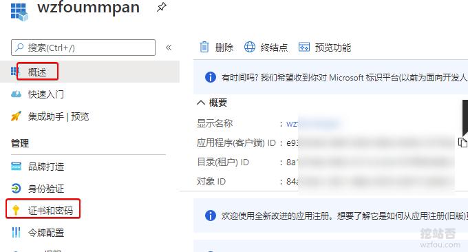 Cloudreve自建网盘系统证书密钥