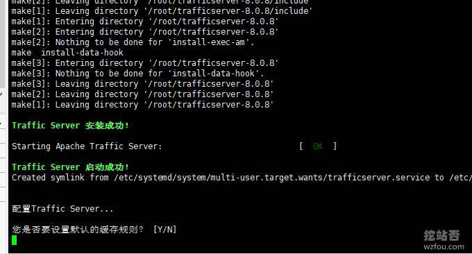自建ATS CDN系统缓存设置