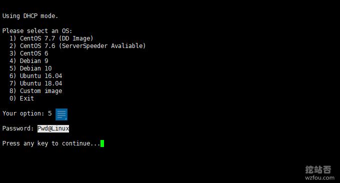 VPS主机一键重装系统工具查看密码