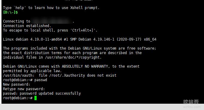 VPS主机一键重装系统工具修改密码