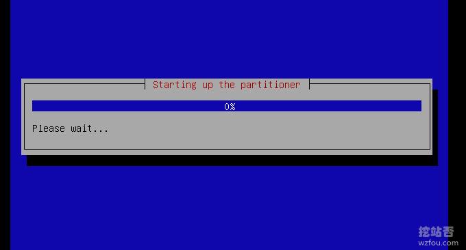 VPS主机一键重装系统工具查看进度
