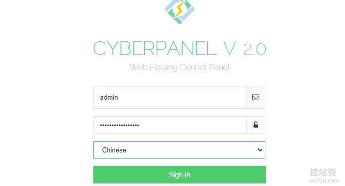 CyberPanel登录面板