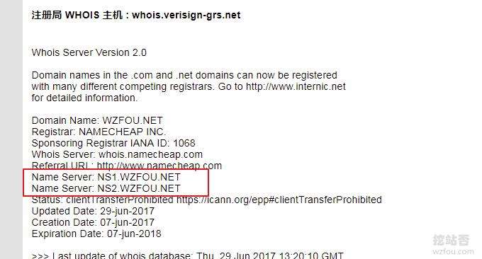 CyberPanel注册成功