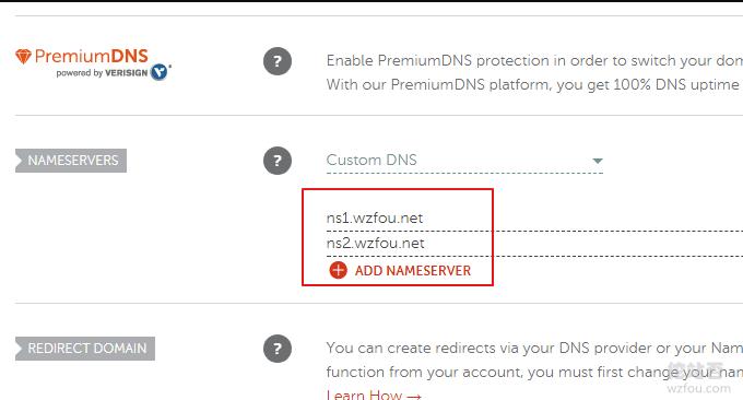 CyberPanel修改NS服务器