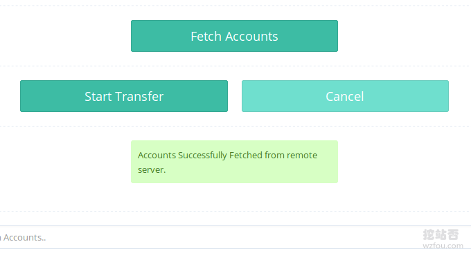 CyberPanel转移账号