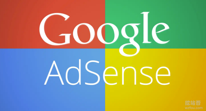 最新Adsence美元电汇快速提现-用国内银行接收Adsence广告费
