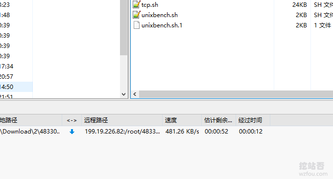 BuyVM VPS提高速度