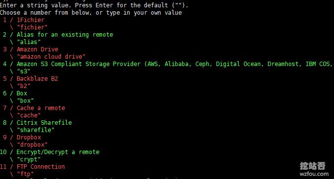 EMBY挂载网盘存储