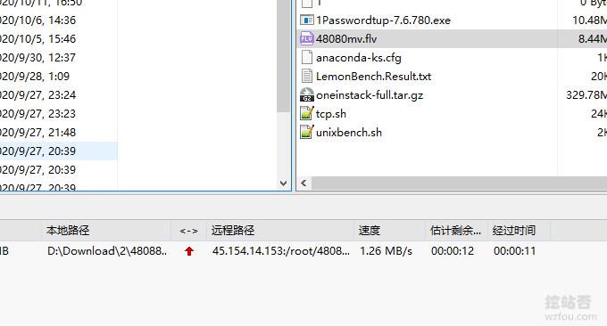 LOCVPS韩国VPS主机移动上传速度