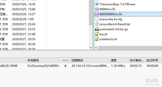 LOCVPS韩国VPS主机移动下载速度