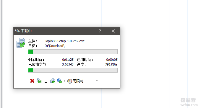 OLink Cloud独立服务器下载速度