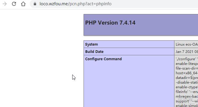 OpenLiteSpeed调整PHP版本