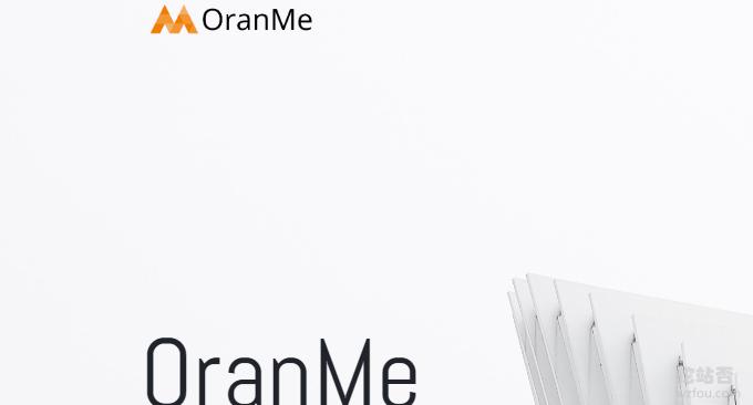 新oran.me便宜的香港VPS主机性能和速度测试-年付90元内存512MB