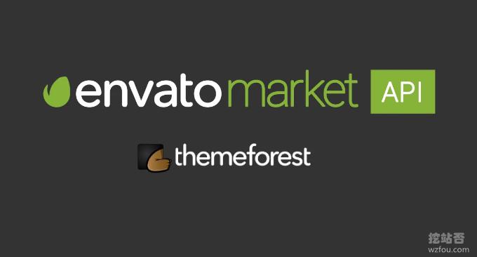 Themeforest国外最大的Wordpress付费主题交易平台-高质量WP主题