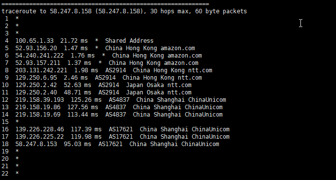 AWS 香港VPS主机联通回程