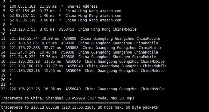 AWS 香港VPS主机移动回程