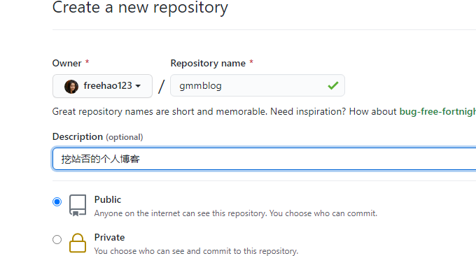 GitHub设置