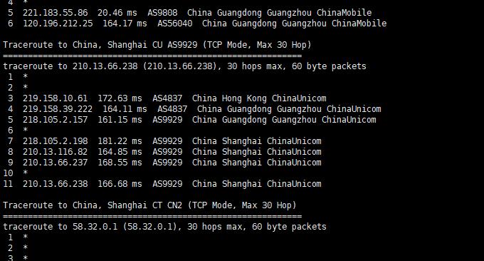 GCP VPS台湾联通回程