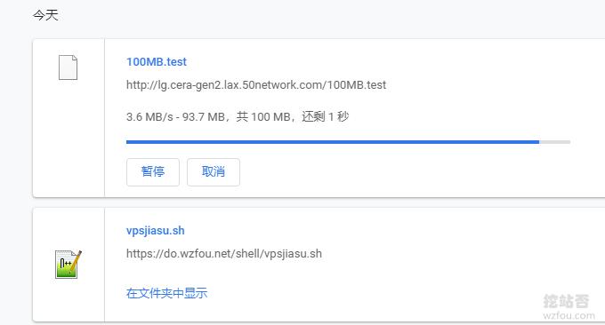 idc.wiki微基主机联通VPS速度快