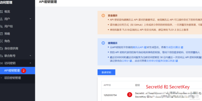ZFile自建免费公共网盘服务腾讯云COS