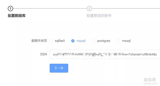 ZPan自建网盘配置MysqL