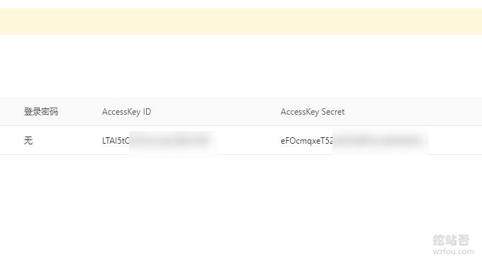 ZFile自建免费公共网盘服务获得ID