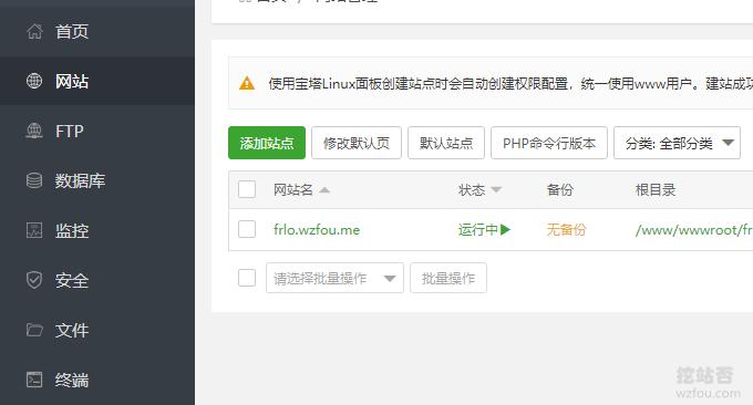 ZFile自建免费公共网盘服务添加虚拟网站