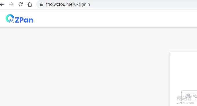 ZPan自建网盘成功使用域名访问