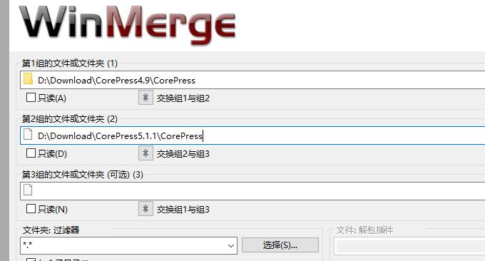 WinMerge文件夹比较